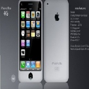 Лучшее предложение Apple Iphone 32gb 4