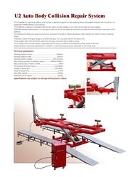 Стенд для кузовного ремонта МАСТЕР на ножничном подъемнике.