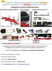 Стенд для восстановления геометрии кузовов МК-01 МИНИ + Дополнительная