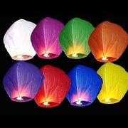 Небесные фонарики (Херсон) летающие фонарики,  китайские фонарики,  опт