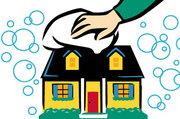 Уборка квартир,  домов,  офисов профессиональная