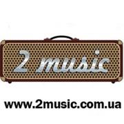 Музыкальные инструменты с доставкой