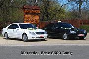 Прокат автомобиля на свадьбу Mercedes-Benz S-class long