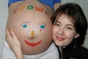 Курсы для беременных- мы не боимся