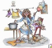 Для домохозяек