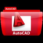 Автокад(AutoCad) в учебном центре Furor.Обучение.Выпускникам Работа