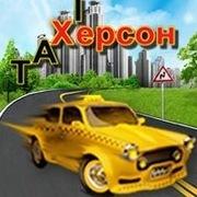 Водитель - таксист