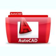 AutoCad. Учебный центр Фурор