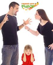 Курсы Психология семейных отношений. Учебный центр Фурор