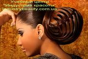 Обучение на парикмахера-универсала. Учебный центр Индустрия красоты.