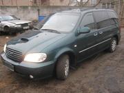 Kia Carnival разборка запчасти б/у 1999-2006 2.5i 2.9CRDI