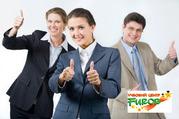 Курсы менеджера по персоналу (курсы HR,  кадровика). Furor. Херсон