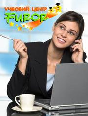 Курсы менеджера по продажам в Херсоне. Учебный центр Furor.