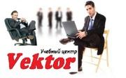 Курсы Менеджеров по персоналу,  Инспектор ОК в Херсоне