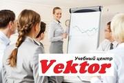Курсы Менеджеров по продажам в Херсоне