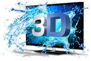 Курсы 3D
