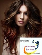 Курсы наращивания волос в учебном центре  «Твой Успех». Низкие цены