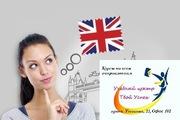 Английский язык в учебном центре «Твой Успех»