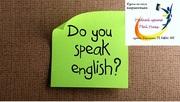 Английский язык (интенсив,  курс за 30 дней!)Учебный центр «Твой Успех»