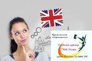 1. Английский разговорный язык в УЦ «Твой Успех».СУПЕР ПРЕДЛОЖЕНИЕ!
