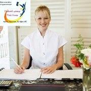 Курс подготовки администраторов салона красоты«Твой Успех».