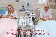 Курсы Косметолог - Визажист. Учебный центр