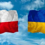 Шукаємо співробітників(Польша