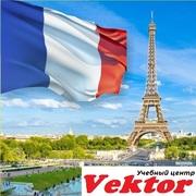 Курсы французского языка в Херсоне