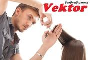 Курсы парикмахеров - универсал в Херсоне