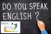 Английский язык для школьников. Языковый лагерь для детей.