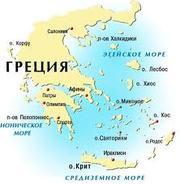 Курсы греческого языка в учебном центре Твой Успех. Херсон