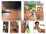 Триммер Micro Touch max в оригинальной упаковке