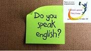 Курс интенсивного английского языка. Выучить английский за 30 дней про