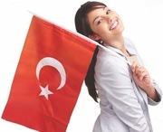 Учебный центр «Твой Успех» обьявляет набор на курс турецкого языка.