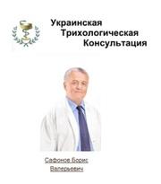Бесплатная консультация у трихолога. Херсон и вся Украина