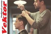 Курсы парикмахеров. Мужской мастер. Обучение мужской мастер-парикмахер