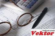 Курсы бухгалтерские для начинающих. Обучение бухгалтеров в Херсоне