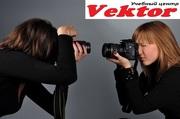 Фотограф. Курсы. Обучение в Херсоне