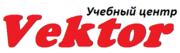 Курсы бухгалтеров для практикующих в учебном центре «Vektor»