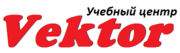 Курсы бухгалтеров для руководителей в учебном центре «Vektor»