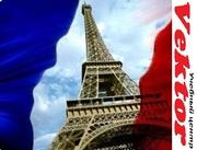 Французский язык. Курсы в Херсоне