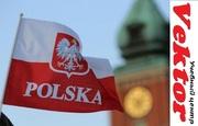 Курсы «Польский язык». Обучение в Херсоне