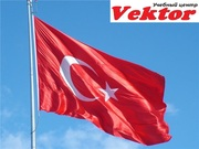 Курсы «Турецкий язык». Обучение в Херсоне
