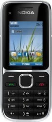 Пропал мобильный телефон Nokia c2 - 01