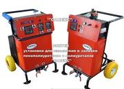 Оборудование для напыления и литья полиуретанов и пенополиуретанов