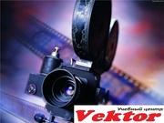 Курсы Видеооператоров