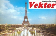 Курсы Французского языка.Обучение французскому языку в Херсоне