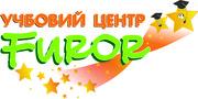 Учебный центр «FUROR» приглашает на курсы  немецкого языка!