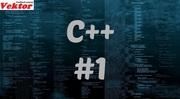 Курсы программирования на С ++. В Херсоне. Обучение.