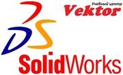 Курсы SolidWorks. Обучение в Херсоне.